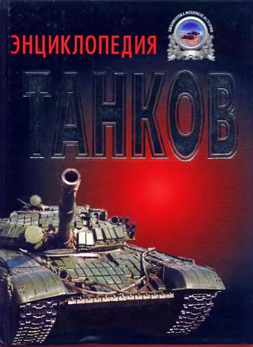 http://phishka.ru/uploads/posts/2008-08/1218040780_pic_id20624.jpeg