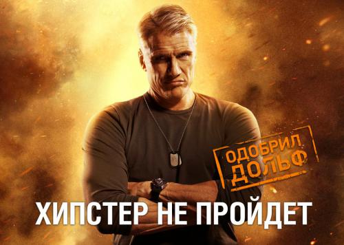 Создатели World of Tanks выпустили мужской антихипстерский плагин Words of Tanks