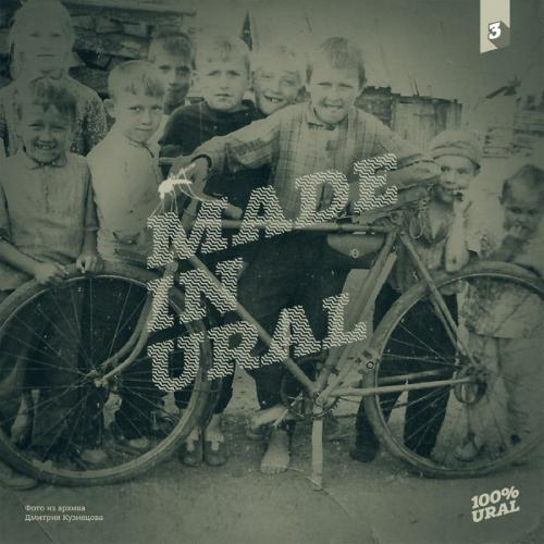 Made In Ural Vol.3