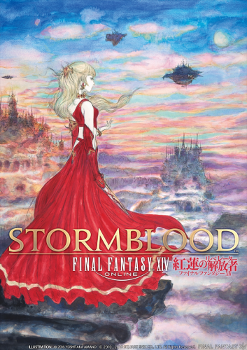 Анонсирована Final Fantasy XIV: Stormblood